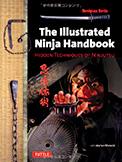 THE ILLUSTRATED NINJA HANDBOOK – HIDDEN TECHNIQUES OF NINJUTSU